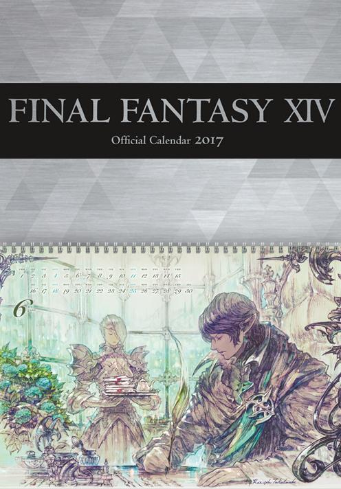Final Fantasy Xiv Official Calendar 2017