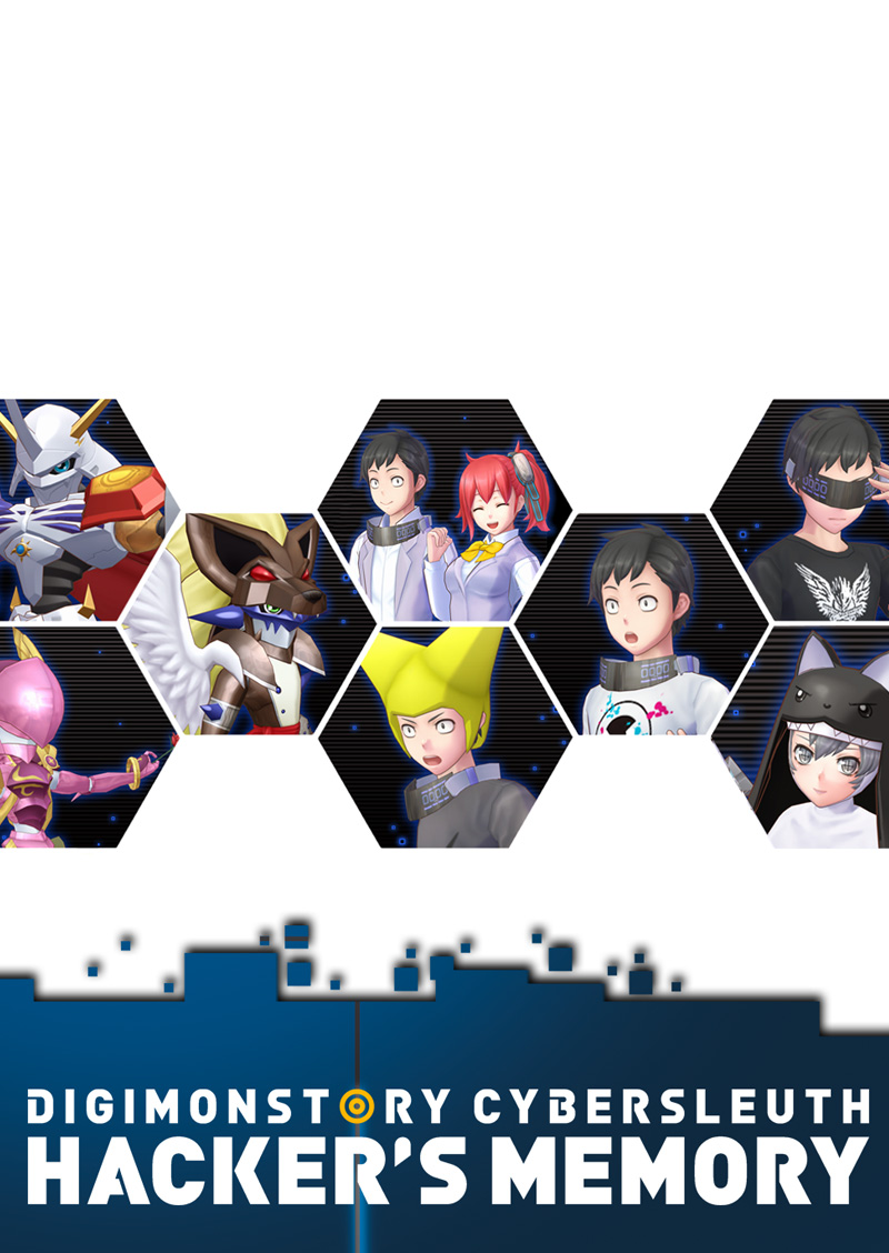 DIGIMON STORY: CYBER SLEUTH - HACKER'S MEMORY / EP!C BUNDLE [PS4