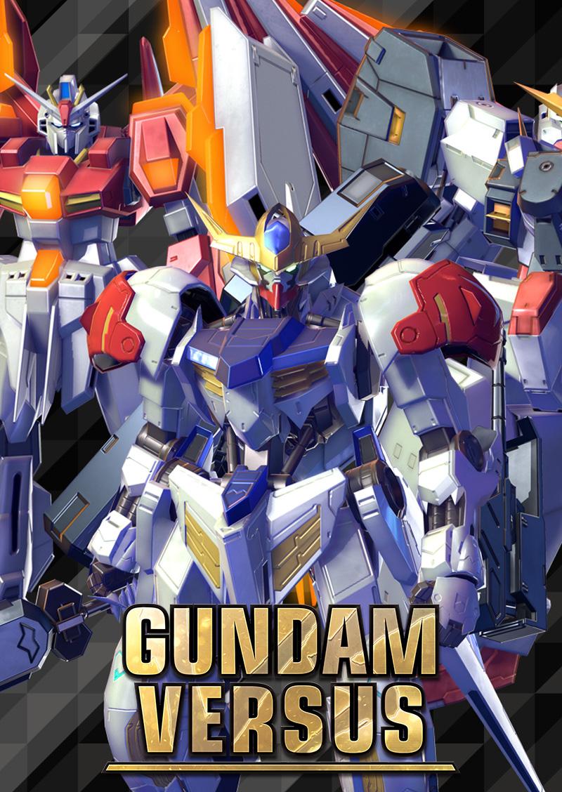 GUNDAM VERSUS EP!C REWARDS CLUB DLC [PS4] DLC | Bandai Namco