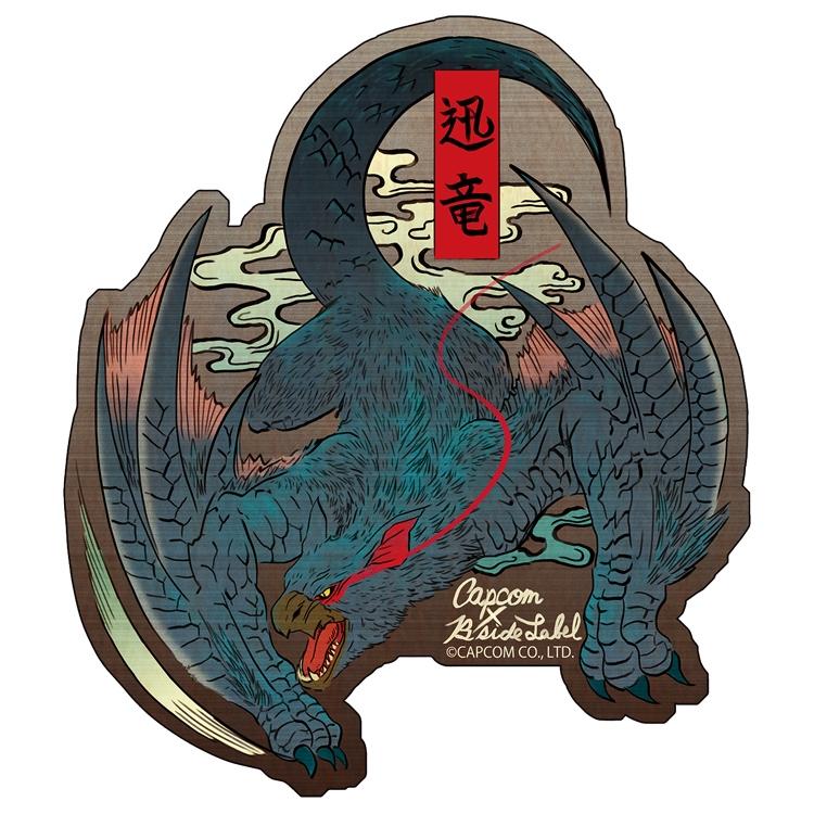 B-SIDE LABEL /× Okami Amaterasu Vinyl Sticker Ukiyoe Capcom