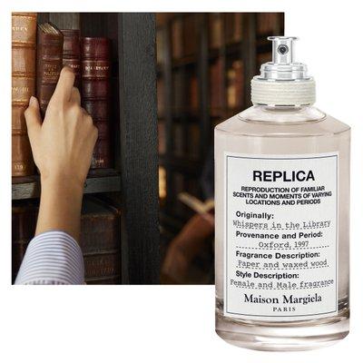 """Tests des parfums de """"Maison Margiela"""" 6784a56d041528c3c646c9ccf6e51641"""