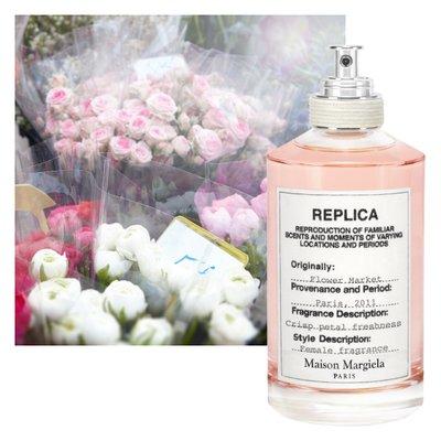 """Tests des parfums de """"Maison Margiela"""" 7148fcf8cdfe1c01c871926c07b68381"""
